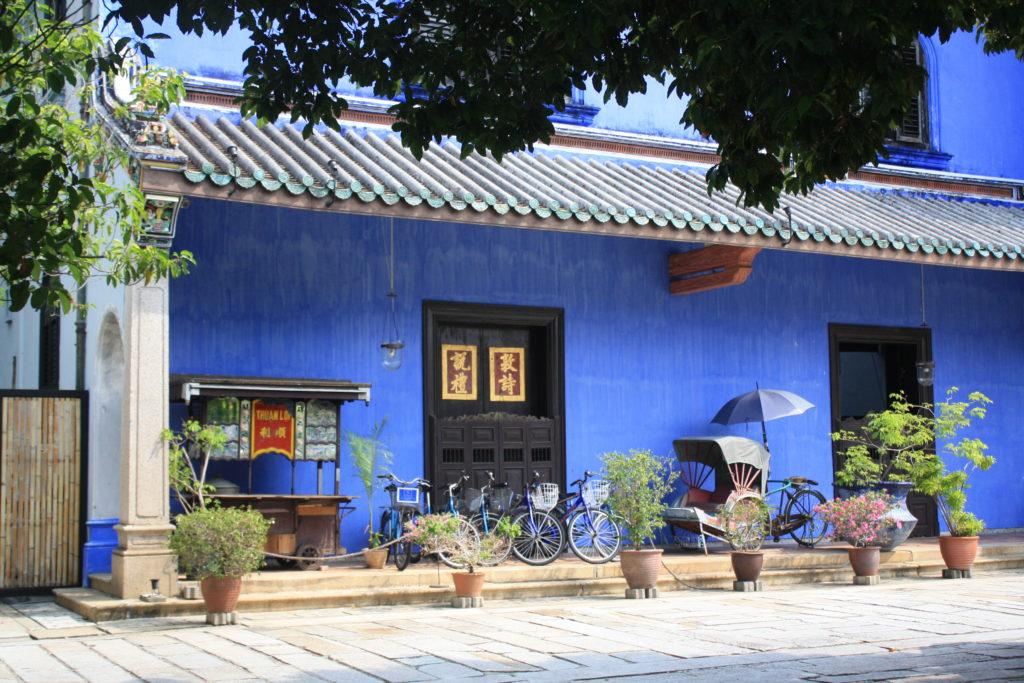 Maison Bleue Georgetown