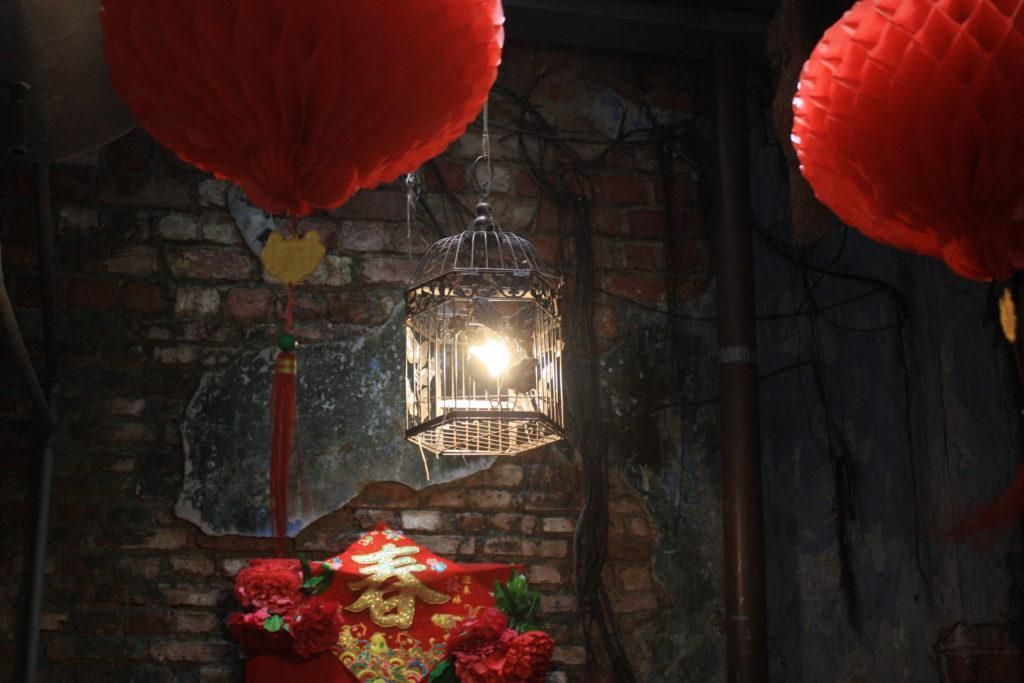 Moh Teng Pheow Restaurant Georgetown